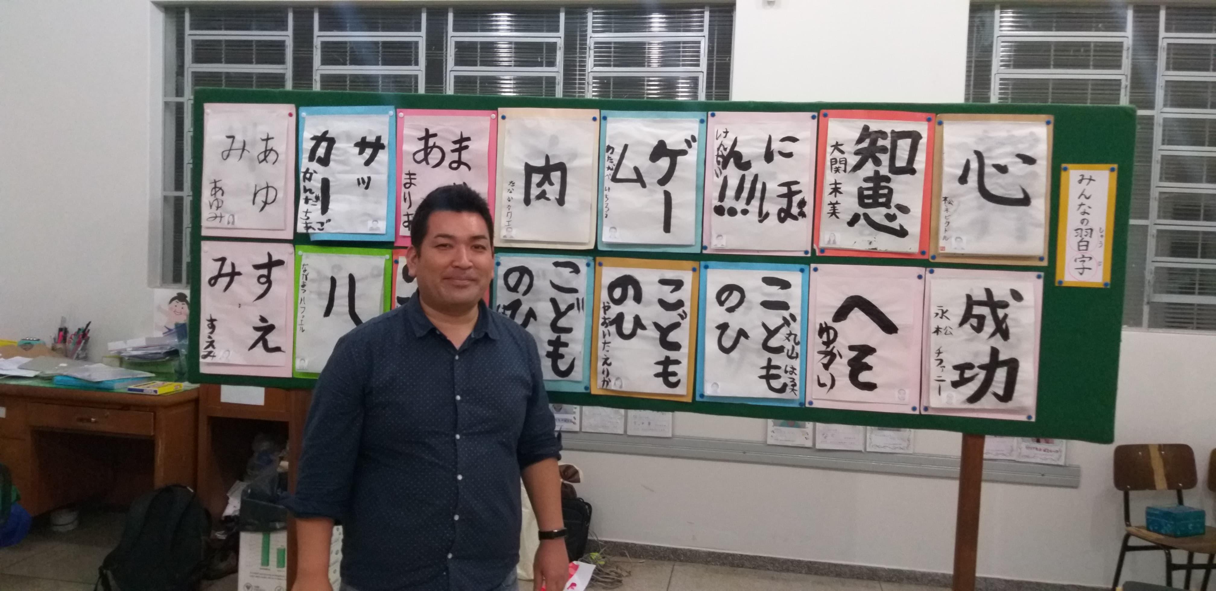 Mirandópolis e Takaoka, uma relação de cidade coirmãs