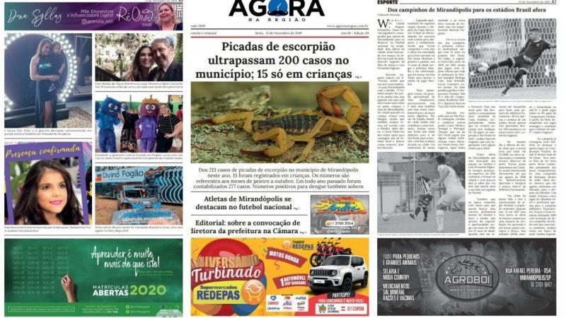Edição 20 (15/11) do AGORA NA REGIÃO está disponível gratuitamente nos pontos de distribuição