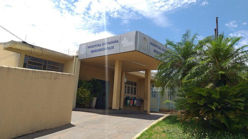 Vaquinha online arrecada dinheiro para compra de materiais ao Hospital Estadual