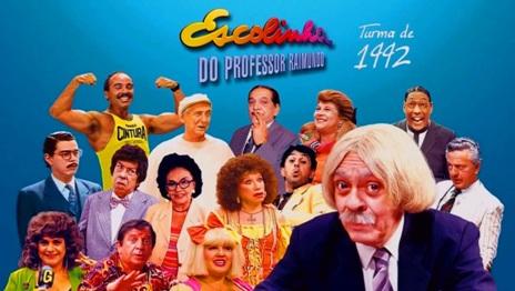 CRÔNICA: Escolinha do professor Raimundo